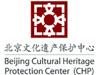 北京文化遗产保护中心