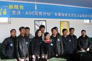 探访小组与张燕老师和校领导合影