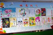 张燕老师辅导的学生作品
