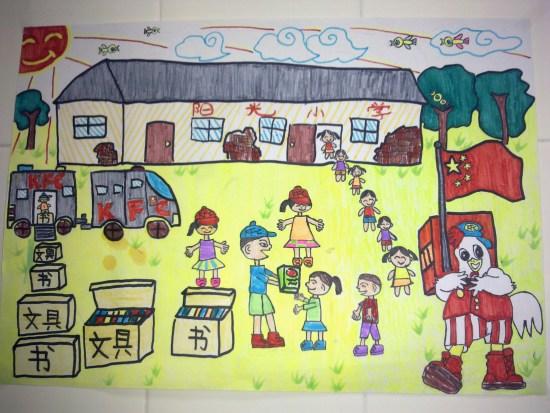 儿童画爱心教