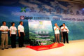 2008年中国纸业可持续发展论坛
