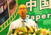 环保部任俞海主题发言