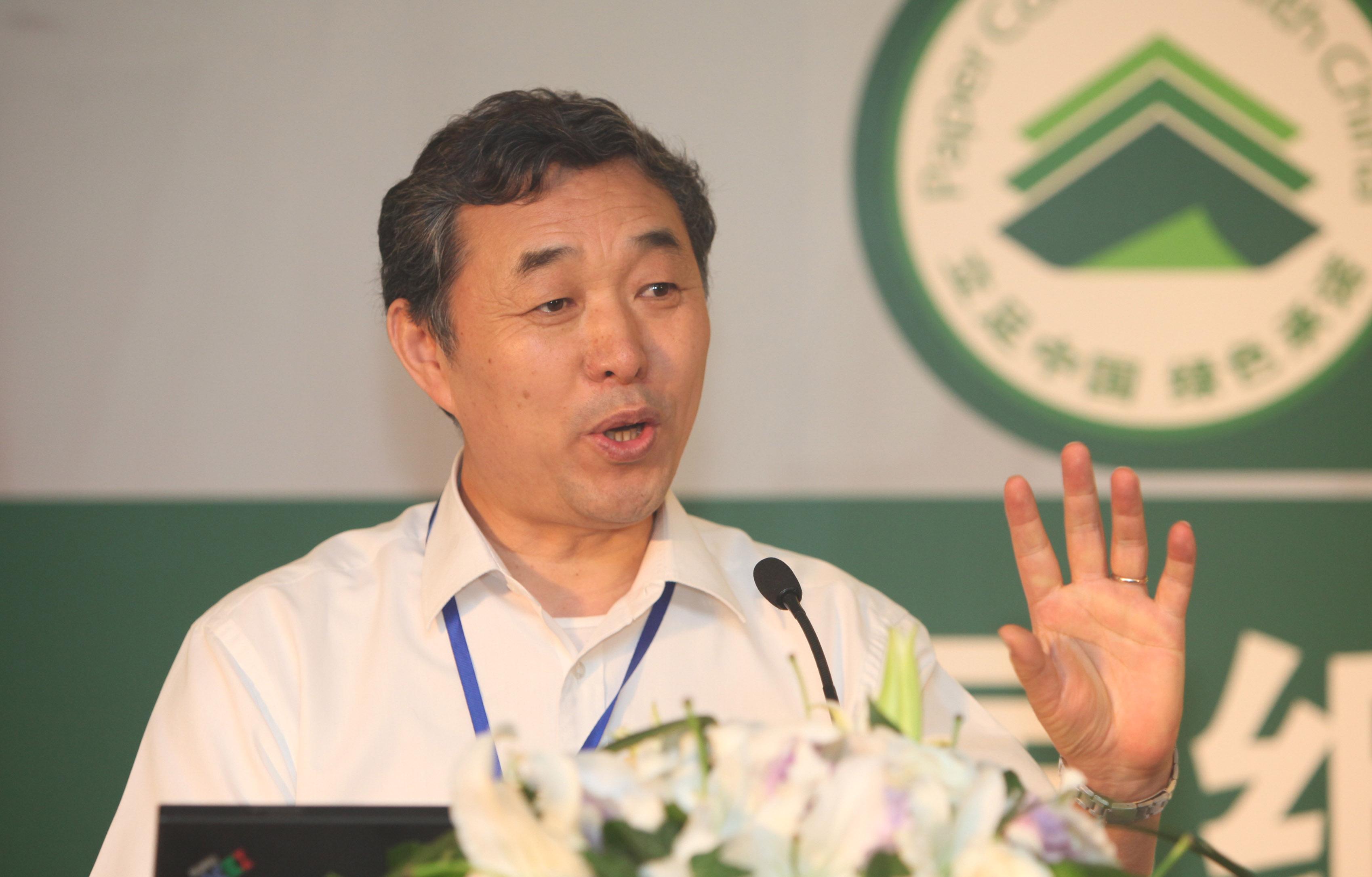 国家发改革委李俊峰发言