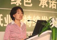 气候组织大中华区总裁吴昌华发言