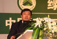 中国造纸协会秘书长赵伟发言