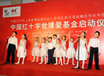 小朋友演唱《微笑上海》