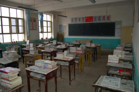 孩子们的教室