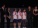 绵竹县紫岩小学的学生代表