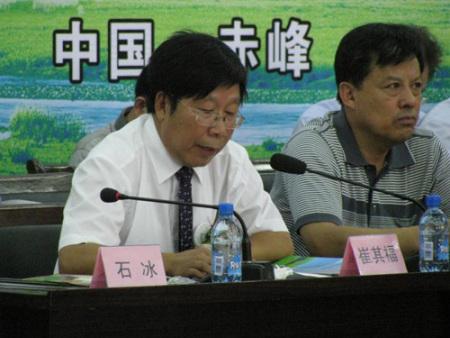 赤峰学院附属医院院长崔其福致欢迎词