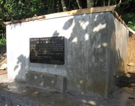 云南河口县已建成的蓄水池