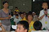 汤平老师与孩子心理互动