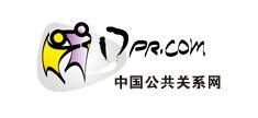 中国公共关系网