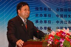 中国民促会副理事长兼秘书长黄浩明