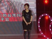 麻风村儿童的台湾妈妈:张平宜