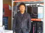 闫建国宏鑫科技经理