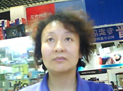 林敏阿拉尔市青松电脑