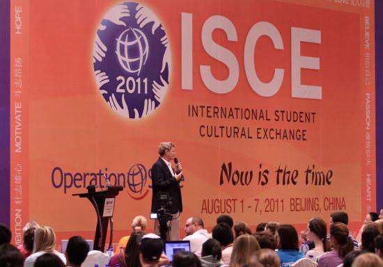 全球微笑行动创始人之一威廉•马基(William P. Magee Jr.)在第20届全球学生文化交流大会(ISCE)上发表演