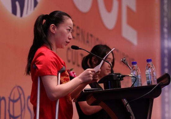 金晶在微笑行动第20届全球学生文化交流大会(ISCE)上致辞