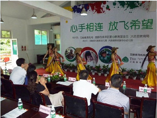 """艾毅幼儿园老师热情的""""藏族舞蹈"""""""