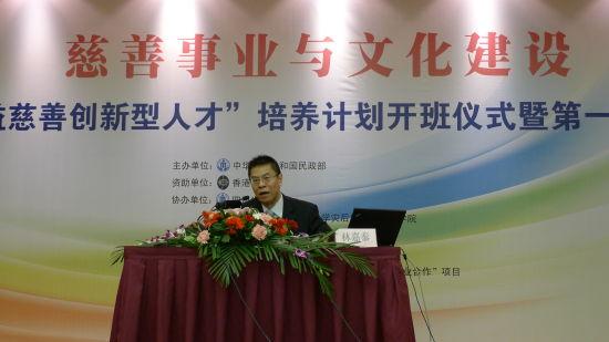 香港社会福利署助理署长 林嘉泰
