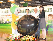 环保家庭教育活动启动仪式广州站