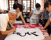 走进世界文化与自然双重遗产地--福建武夷山