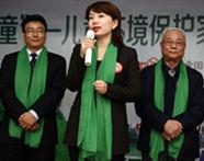 标致雪铁龙集团亚洲运营部公共事务及企业传讯总监华晓燕女士致辞