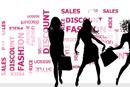 女人节购物攻略