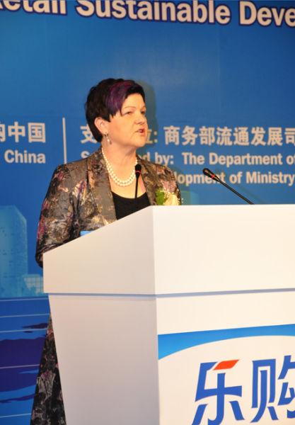 TESCO全球执行董事Lucy Neville-Rolfe女士介绍TESCO全球节能环保战略和实践