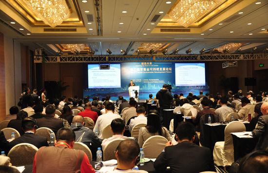 来宾认真聆听TESCO中国总裁兼首席执行官Tim Ashdown的演讲
