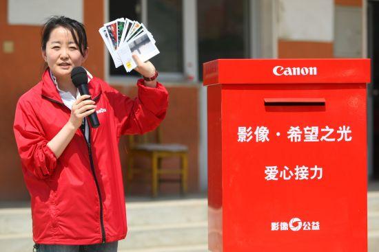 佳能(中国)企业品牌沟通部副总经理鲁杰与大家互动