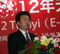杨小伟副总演讲