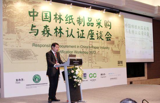 中国林业科学研究院陆文明教授在介绍不同的认证体系