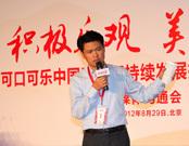 白长波副总裁发表演讲