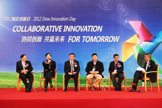 陶氏创新人员、客户代表、专家学者就如何推动联合创新展开交流和探讨
