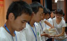 2011年扬帆夏令营-赠孩子们新书