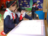 孩子们一起学习安全小常识