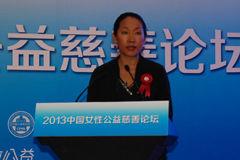 李�F果女士宣读女性慈善联谊会倡议书