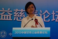 中国公益研究院助力院长曾晶主持发言