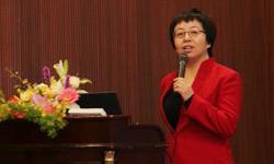 赵华:北京光华慈善基金会常务副秘书长
