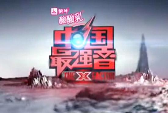 湖南卫视再推新节目 《中国最强音》启动