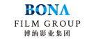 博纳影业集团