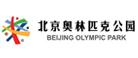 北京奥林匹克公园管理委员会