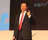 中国电信董事长王晓初: