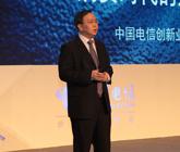 中国电信上海研究院院长李安民: