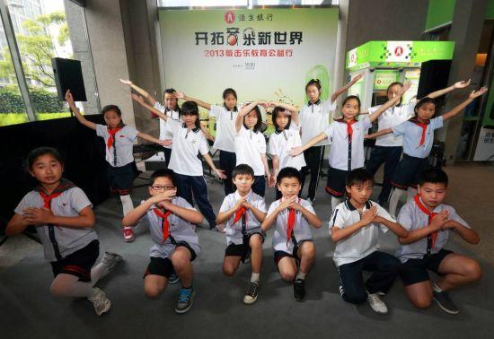 """孩子们为现场观众展示""""肢体练习曲"""""""