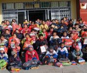 青海苏泊尔小学结对助学