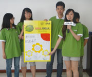 团队海报展示