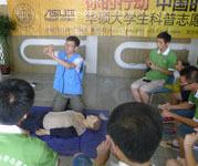 壹基金老师教授CPR心肺复苏法