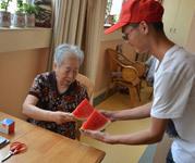 向浙江省红十字会捐款